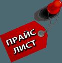 Компьютерщик Спасска-Дальнего